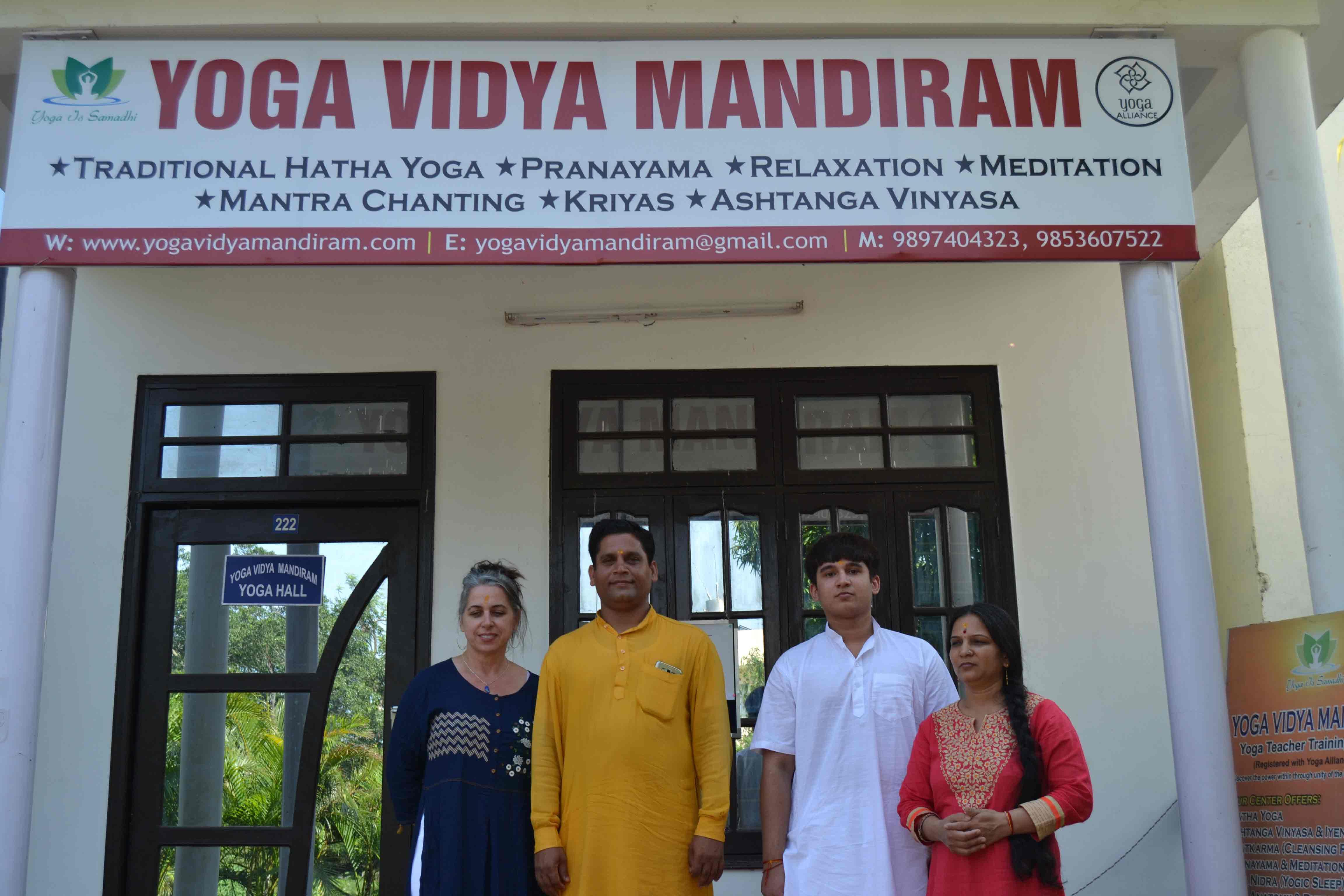 gallery6-ttc-june-2017 | Yoga Vidya Mandiram